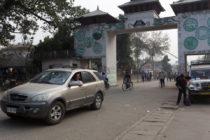 India - Nepal grensovergang / Nepal
