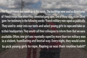 Genocide Memorial Centre / Murambi / Rwanda